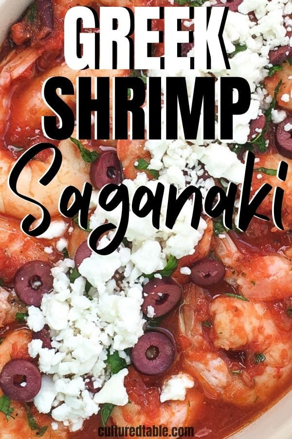 shrimp saganaki with feta cheese and olives